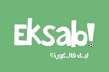 Eksab Gets Boost With Seed Investment From 500 Startups